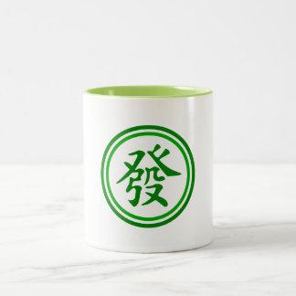 Lucky Mahjong Symbol • Green and White Two-Tone Coffee Mug