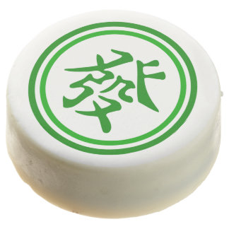 Lucky Mahjong Symbol • Green and White Chocolate Covered Oreo