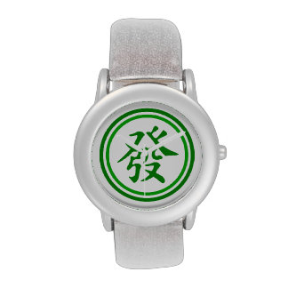 Lucky Mahjong Symbol • Green and White Wristwatches