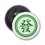 Lucky Mahjong Symbol • Green and White Button Bottle Opener