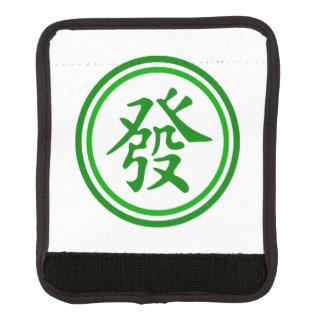 Lucky Mahjong Symbol • Green and White Handle Wrap