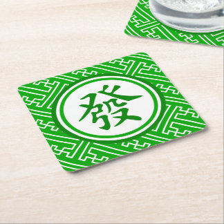 Lucky Mahjong Symbol Square Paper Coaster