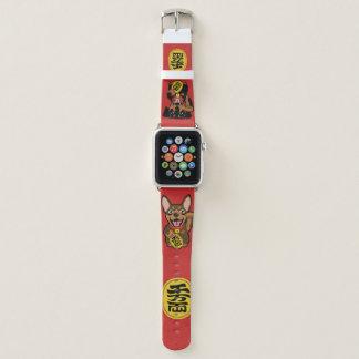 Lucky Miniature Pinscher Min Pin Apple Watch Band