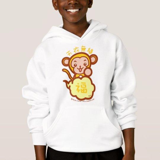 Lucky monkey hoodie