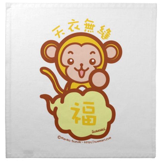 Lucky Monkey Napkin