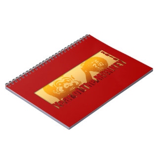 Lucky Monkey Year 2016 Celebration Guest Book 1