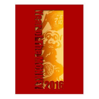 Lucky Monkey Year 2016 Greeting postcard V