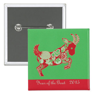 Lucky New Year of the Goat 2 Inch Square Button