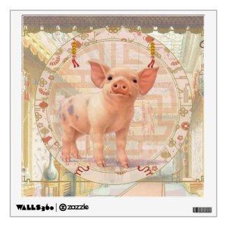 Lucky Pig | wall art Wall Decal