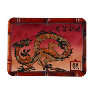 Lucky Red 2012 Dragon, Chinese New Year Rectangular Photo Magnet