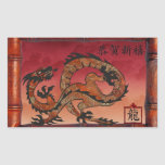Lucky Red 2012 Dragon, Chinese New Year Sticker