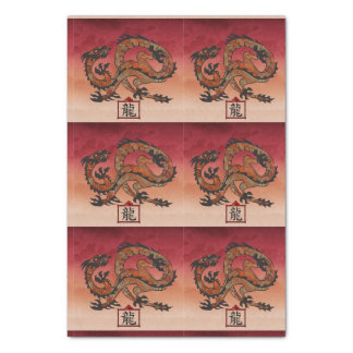 """Lucky Red Dragon, 龙 17"""" X 23"""" Tissue Paper"""