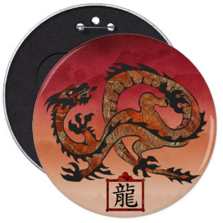 Lucky Red Dragon, 龙 6 Inch Round Button