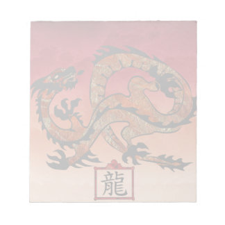 Lucky Red Dragon, 龙 Memo Pad