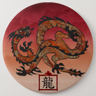 Lucky Red Dragon, 龙 Pinback Button