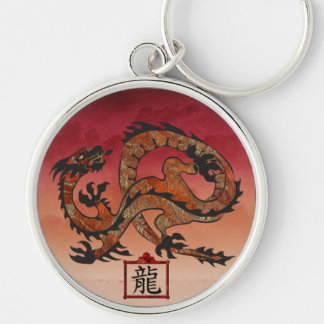 Lucky Red Dragon, 龙 Silver-Colored Round Keychain