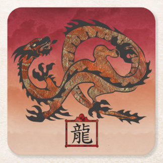 Lucky Red Dragon, 龙 Square Paper Coaster