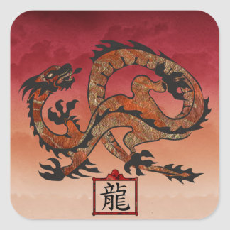 Lucky Red Dragon, 龙 Square Sticker