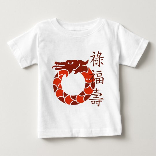Lucky Red Dragon Baby / Infant Baby T-Shirt