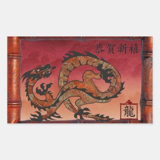 Lucky Red Dragon, Chinese New Year Rectangular Sticker