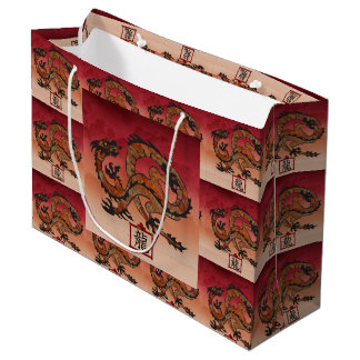 Lucky Red Dragons with Zodiac Symbol Large Gift Bag