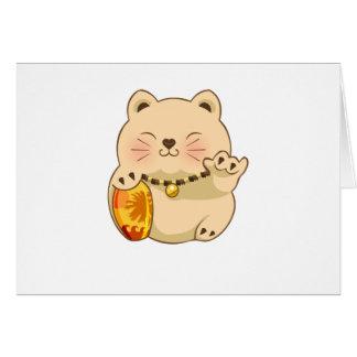 LUCKY SHAKA! CARD