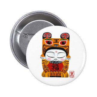 lucky-tiger-baby 2 inch round button