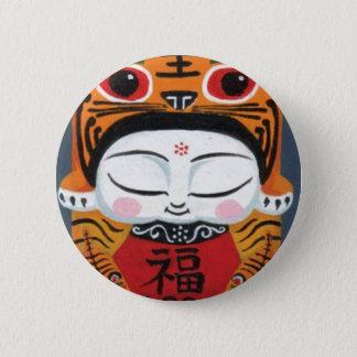 Lucky Tiger Baby Button