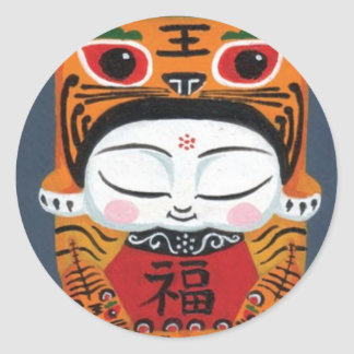 Lucky Tiger Baby Round Stickers