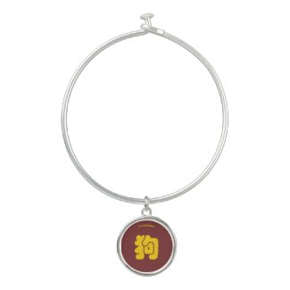 Lucky Year of the Dog Bangle Bracelet