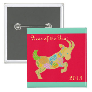 Lucky Year of the Goat 2 Inch Square Button