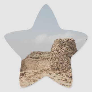 Lugar de enterramiento antiguo de Omán Pegatina En Forma De Estrella