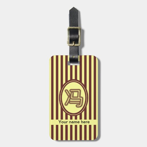Luggage Tag-Chinese Surname Feng