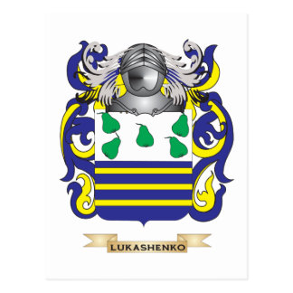 Lukashenko Coat of Arms (Family Crest) Postcard