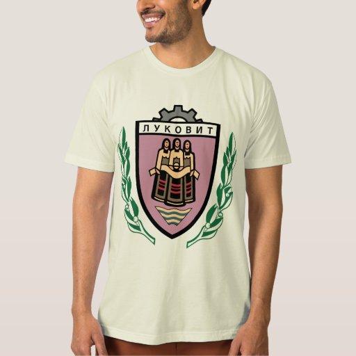 lukovit city, Bulgaria Tee Shirt