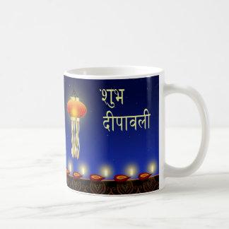 Luminous Diwali Lamp - Mug