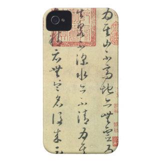 Lun Shu Tie(论书帖)by Huai Su(怀素) Case-Mate iPhone 4 Case