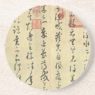 Lun Shu Tie(论书帖)by Huai Su(怀素) Coaster