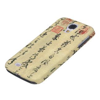 Lun Shu Tie(论书帖)by Huai Su(怀素) Galaxy S4 Case