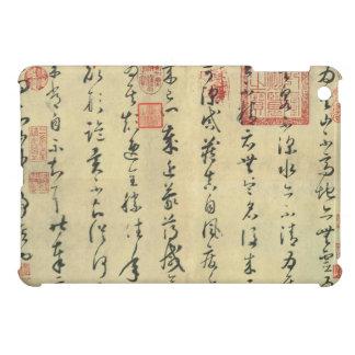 Lun Shu Tie(论书帖)by Huai Su(怀素) iPad Mini Cover