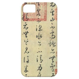 Lun Shu Tie(论书帖)by Huai Su(怀素) iPhone SE/5/5s Case