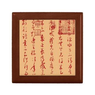 Lun Shu Tie(论书帖)by Huai Su(怀素) Jewelry Box