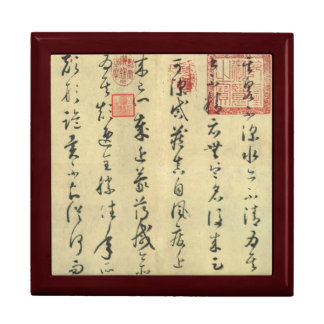 Lun Shu Tie(论书帖)by Huai Su(怀素) Keepsake Box