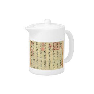 Lun Shu Tie(论书帖)by Huai Su(怀素) Teapot