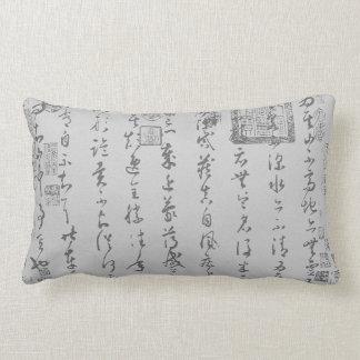 Lun Shu Tie(论书帖)by Huai Su(怀素) Throw Pillow
