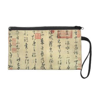 Lun Shu Tie(论书帖)by Huai Su(怀素) Wristlet