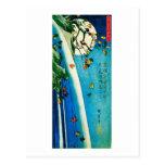Luna de Hiroshige sobre la bella arte de la cascad Postal