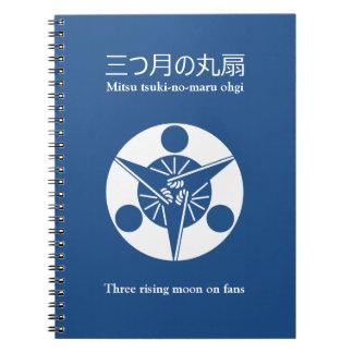 Luna de levantamiento tres en fans spiral notebook