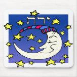 Luna en hebreo alfombrilla de raton