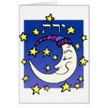 Luna en hebreo felicitación